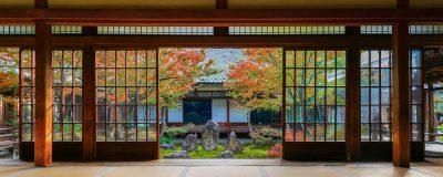 Kyoto-Garden-Header