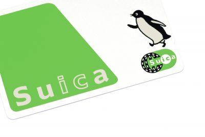 Japanese-IC-Cards